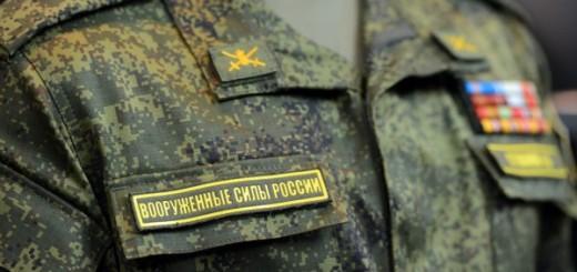 Западного военного округа