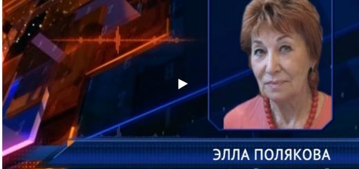 "Элла Полякова на телеканале ""Санкт-Петербург"""
