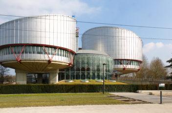 ЕСПЧ Европейский суд по правам человека