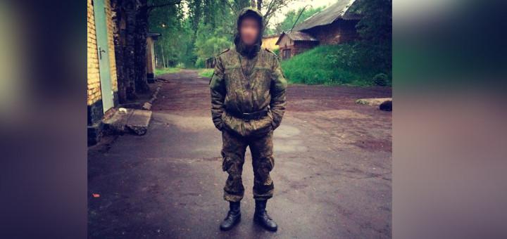 погиб солдат