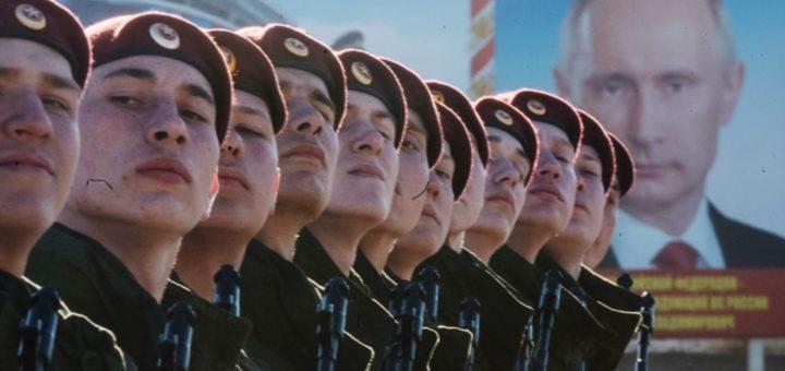 Военнослужащие Отдельной дивизии оперативного назначения им. Дзержинского внутренних войск МВД России