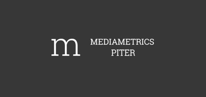 Радио MediaMetrics