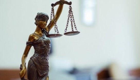 Суд военный билет