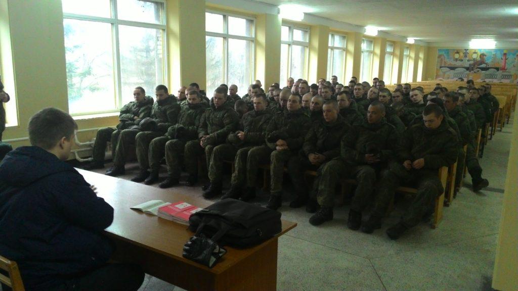 Правовой семинар в в/ч 13821