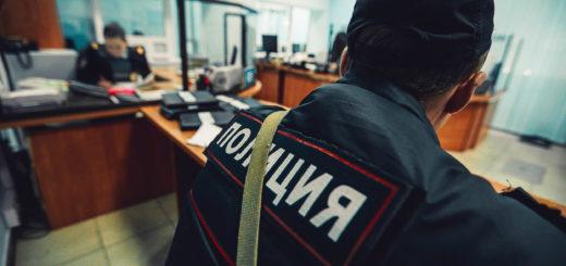 граждан и полиции
