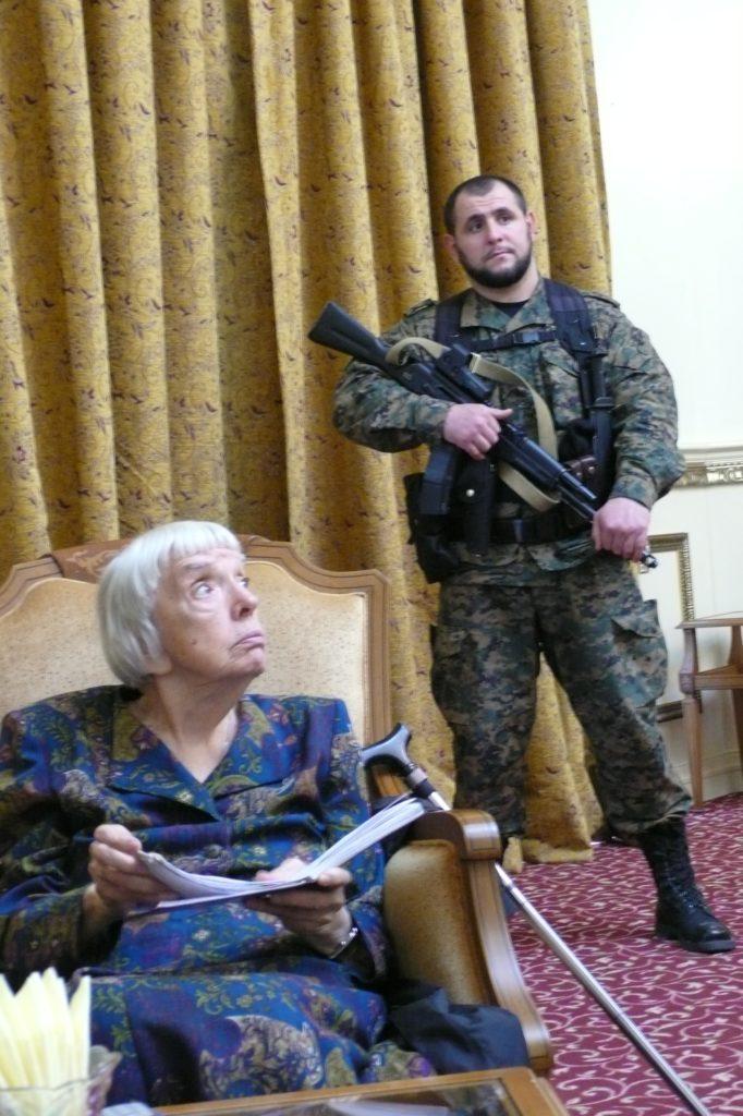 Людмила Михайловна. Фото: МХГ