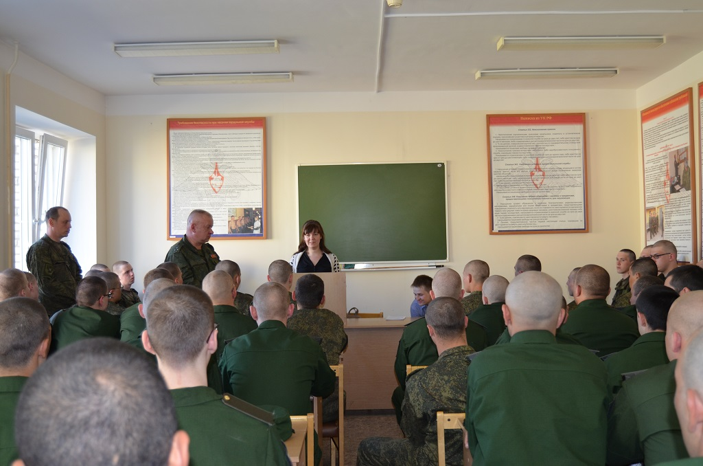 Правовое занятие для военнослужащих в войсковой части