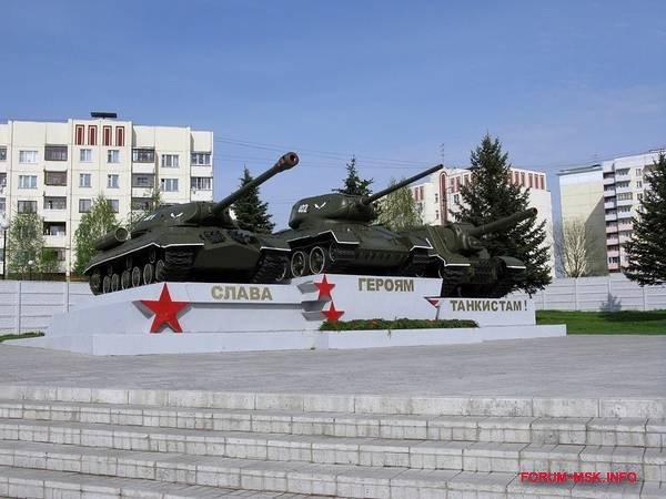 Кантемировская дивизия