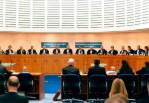 Семинар «Обращение в Европейский суд по правам человека на примере права на свободу собраний» @ Открытое пространство