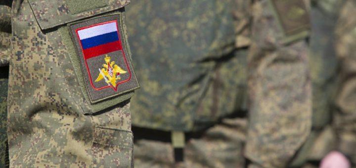 Военный учебный центр военная кафедра